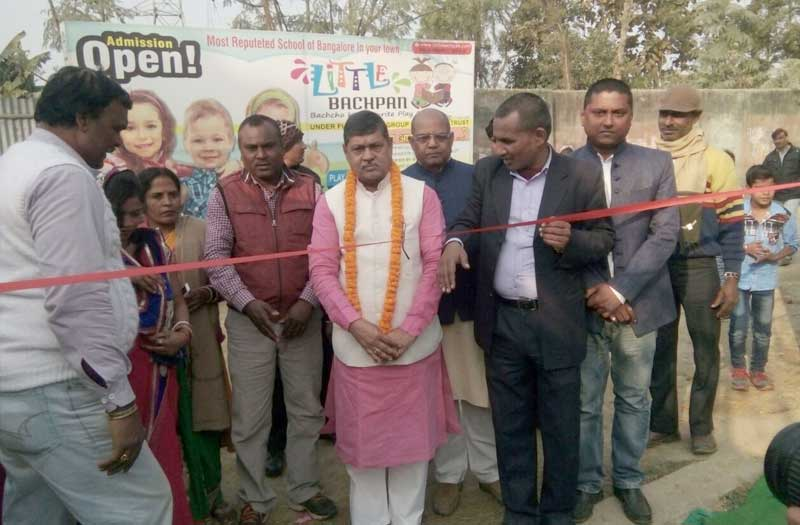 Purnea Branch Opening Ceremony